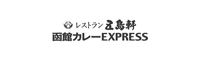 Restaurant Gotoken, Hakodate Curry Express