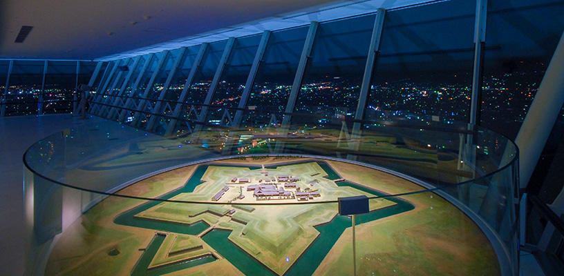 展望2階(地上90m)展示スペース「五稜郭歴史回廊」