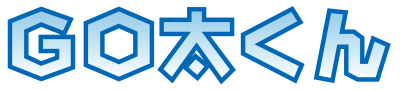 五稜郭タワー公式イメージキャラクター「GO太くん」