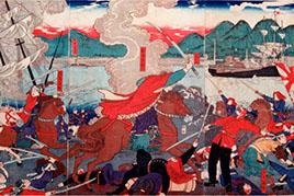 描繪函館戰爭的版畫