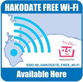 Hakodate Free Wi-Fi
