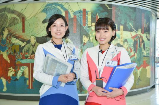 五稜郭歴史ガイドツアー