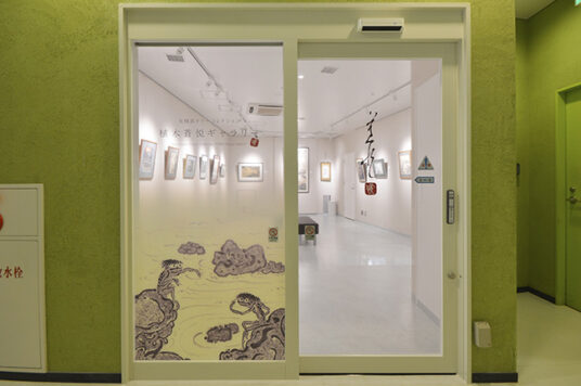 五稜郭タワーコレクション「植木蒼悦ギャラリー」を開設しました