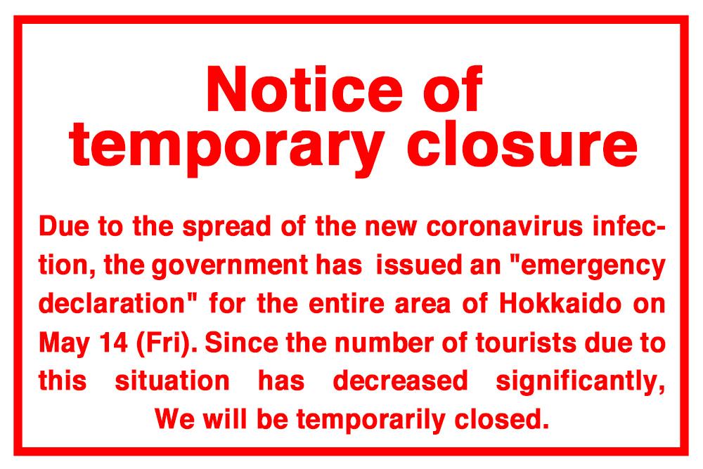 Notice of temporary closure of Goryokaku Tower